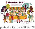Art hand made fair toys in park outdoor. 20032679