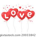 love, symbol, message 20033842