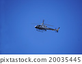 LAPD monitoring helicopter 20035445