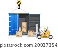 Cargo container 20037354