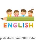 어린이, 아이, 영어 20037567