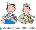 생선 및 야채 20037665