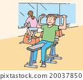 健身俱乐部 健身 训练 20037850