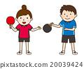 乒乓球 运动 男 20039424