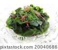 해초 샐러드 20040686