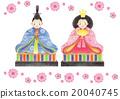 女兒節用娃娃 桃花 花朵 20040745