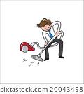 People Businessman vacuum cleaner 20043458