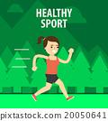 Outdoor Sport. Girl running on the street 20050641