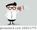 businessman with loudspeaker 20051775
