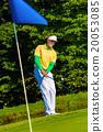Man playing golf 20053085