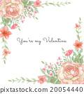 Flower Invitation Card 20054440