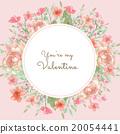 Flower Invitation Card 20054441