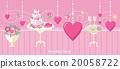 Wedding decor fashion interior 20058722