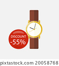 Sale of Household Appliances Watches 20058768