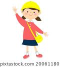 kindergartener, girl, young 20061180
