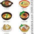 Hokkaido gourmet 20061503