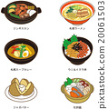 hokkaido, gourmet, vectors 20061503