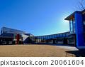 工作室 博物館 藝術館 20061604