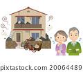 ถังขยะที่พักอาศัยมีปัญหาในบริเวณใกล้เคียง 20064489