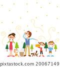 花粉 人 人物 20067149