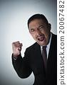 男人 人類 人物 20067482