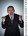 男人 人類 人物 20067489