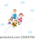 家庭 家族 家人 20069780