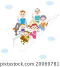 紙飛機和三代家庭 20069781