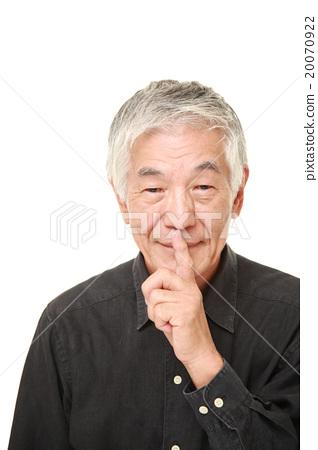 保守秘密的老人 20070922