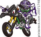 bike, motorbikes, two 20071748