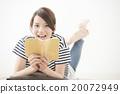 阅读 书籍 书 20072949