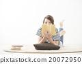 阅读 书籍 书 20072950
