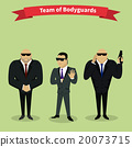 Bodyguards Team People Group Flat Style 20073715