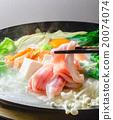 sukiyaki 20074074