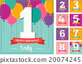 Happy Birthday greeting card with balloons 20074245