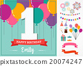Happy Birthday greeting card with party elements 20074247