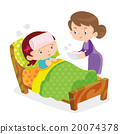 Cute girls take care of sick mother 20074378