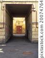 Backyard 20074764