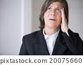 portrait of a businesswoman 20075660