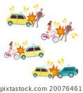 事故的插圖 20076461