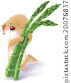插圖 插畫 狗 20076837
