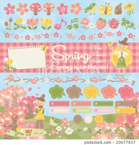 春天的自然图标 20077837