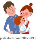 家庭 家族 家人 20077893