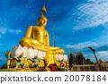 Big Golden Buddha statue against blue sky 20078184