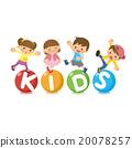 儿童 孩子 小朋友 20078257