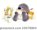 狗 狗狗 动物 20078864