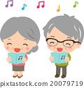 唱 老人 年老 20079719