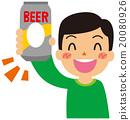 一个男人用罐装啤酒 20080926