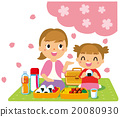 父母和孩子觀賞花卉觀賞 20080930