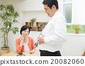인물 미들 부부 메타 보 20082060